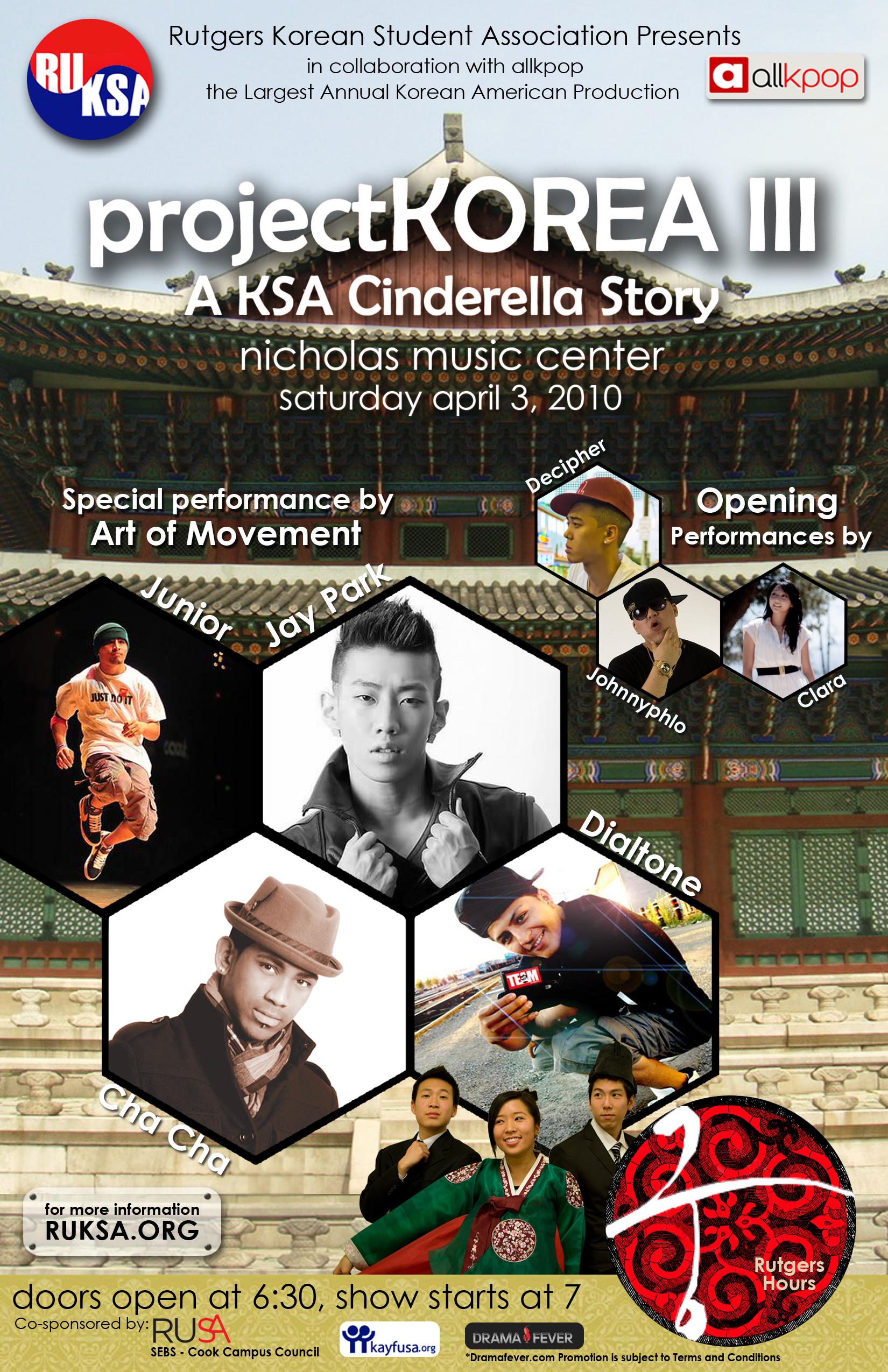 Project Korea III: a Cinderella Story